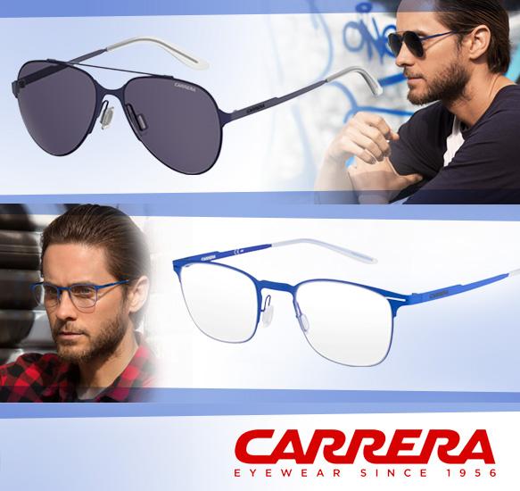Carrera (Impel), Carrera (Beam)
